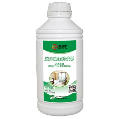 清洁家室内空气净化-强力油漆除味剂