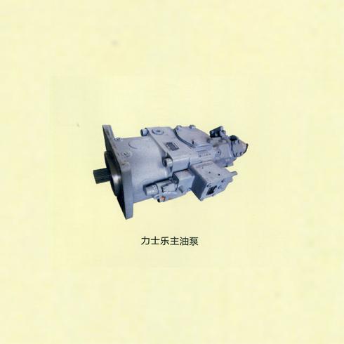 卓立重工混凝土泵-力士乐主油泵