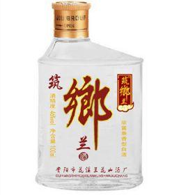 兰花山酒-小酒