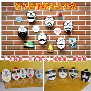 摆放贴墙创意艺术脸谱墨镜眼镜太阳镜展示架批发装饰