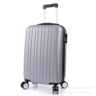 一件代发拉杆箱万向轮女24寸学生行李箱包男旅游旅行箱子20寸登机