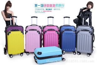 一件代发学生行李箱包女拉杆箱万向轮旅游旅行箱24寸男20密码箱子