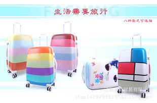 PC拉杆箱万向轮旅行箱行李箱韩国可爱彩虹箱子学生密码箱20寸24寸