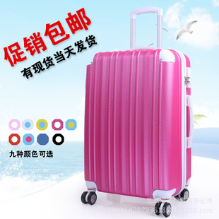批发学生行李箱包女拉杆箱万向轮旅游旅行箱24寸男20密码箱子登机