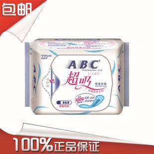 贵州的县级城市怎么代理ABC卫生巾?
