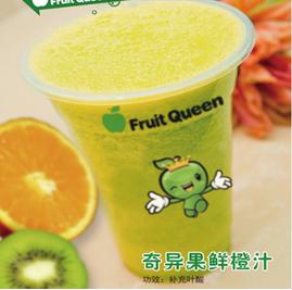 鲜果皇后休闲饮品-奇异果鲜橙汁