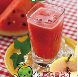 鲜果皇后休闲饮品-西瓜雪梨汁
