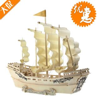diy拼装儿童益智创意玩具模型明朝古帆船批发