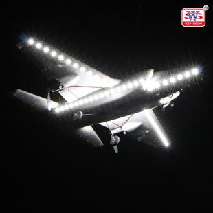 电动滑翔遥控飞机玩具超大f35飞控版四通航拍模型