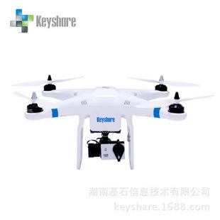 keyshare无人机四轴航拍飞行器专业航拍遥控飞机glin