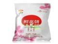 雅昇休闲食品