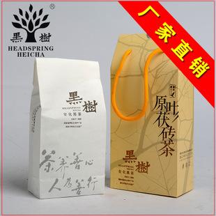 【黑树】安化黑茶金花茯砖茶原叶100g\/盒 湖南