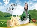 蒙古纯休闲食品