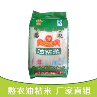 江西著名品牌 憨农油粘米 健康大米 厂家直销 可口