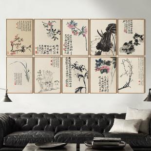 杏花图泼墨雨荷白描水仙西风解意菊 尺寸 外框尺寸63*83外框尺寸43图片