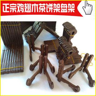 鸡翅木红木炭雕普洱茶饼架支展示架 瓷盘底座 实木盘架批发特价