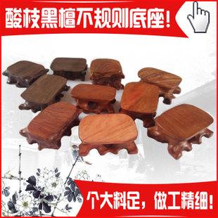 红木质实木底座紫砂茶壶奇玉石玛瑙印章杯垫摆件木头底座批发特价