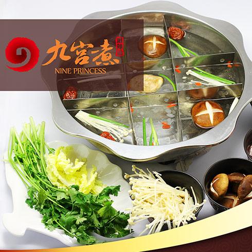 九宫煮麻辣烫-清汤