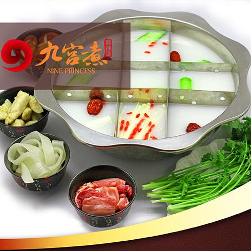 九宫煮麻辣烫-高汤