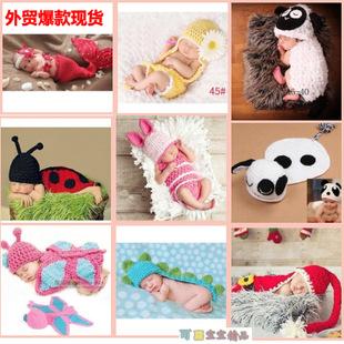 2015爆款 纯手工编织新生儿宝宝摄影帽 毛线动物衣服帽子