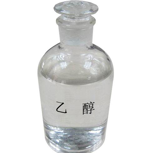 鑫达-酒精