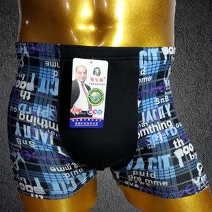 厂家直销 牛奶丝特大6XL男士内裤 加大码 印花平角裤
