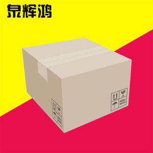 牛皮纸箱印刷定制 超大食品牛皮纸箱 标准快递牛皮纸箱