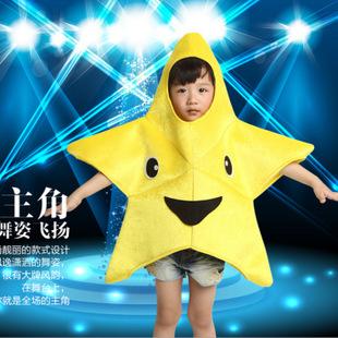 六一星星舞蹈服装小星星表演服饰儿童舞台演出服万圣