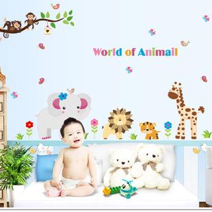 大型儿童房可爱树动物乐园可移除墙贴纸