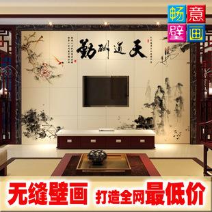 天道酬勤壁画3d立体电视背景墙壁纸客厅卧室墙纸影视