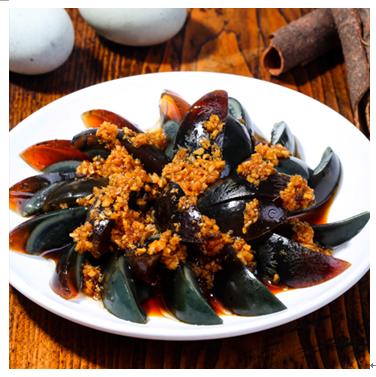 锅先森台湾卤肉饭快餐产品-姜汁松花蛋