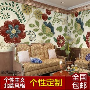 欧式墙纸 客厅沙发床头背景墙壁纸 无纺布花卉大型壁画无缝墙布画图片