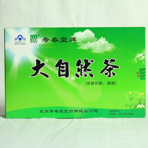 廋春堂大自然茶