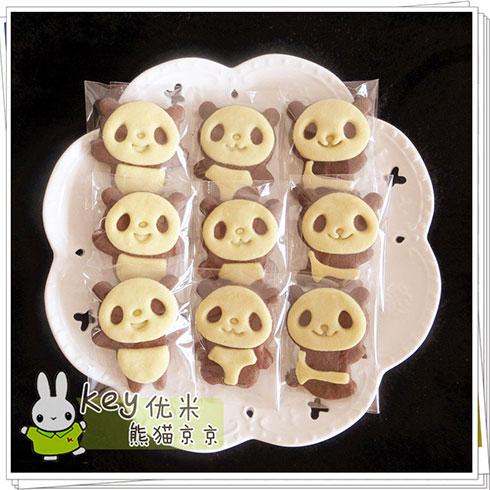 key优米儿童餐厅-熊猫晶晶饼干