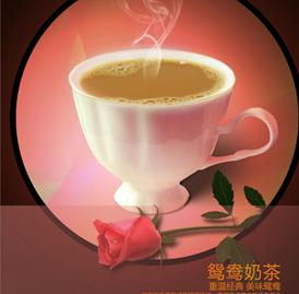 台资味外卖快餐-鸳鸯奶茶
