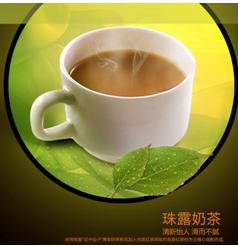 台资味外卖快餐-珠露奶茶