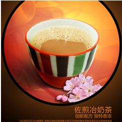 台资味外卖快餐-佐煎冶奶茶