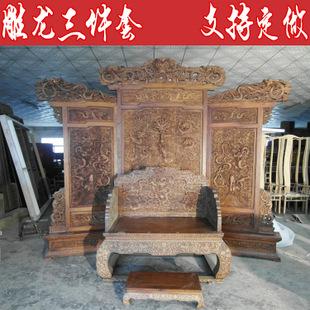 龙椅龙屏落地大屏风红木大沙发皇帝宝座故宫龙椅