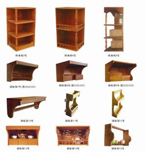 实木门板 橱柜定做批发 厨房调味架 仿油烟机 实木橱柜 廊桥藤篮