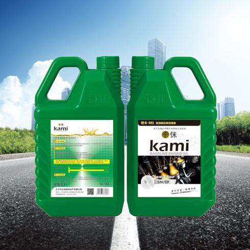卡侎专业快换润滑油