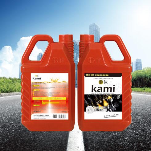 卡侎专用油
