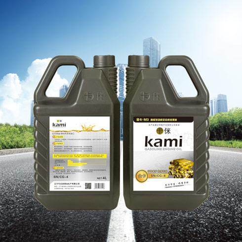 卡侎润滑油