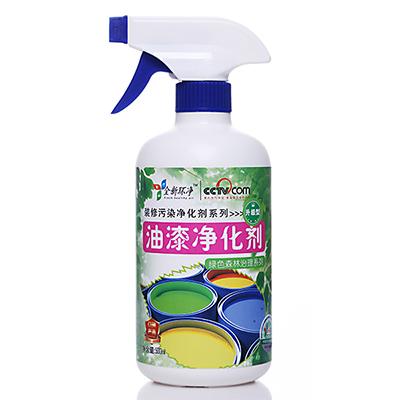 全新环净空气净-油漆净化剂