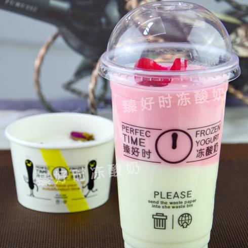 臻好时冻酸奶--玫瑰冻酸奶