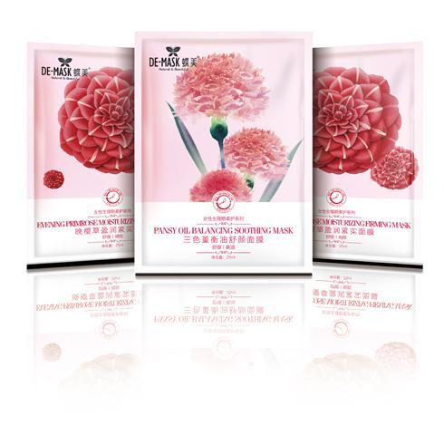 蝶美精油面膜-女性生理期柔护系列