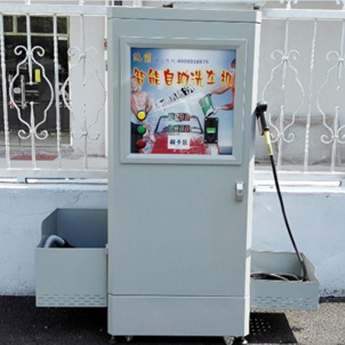 只需要将车开到自助洗车机前