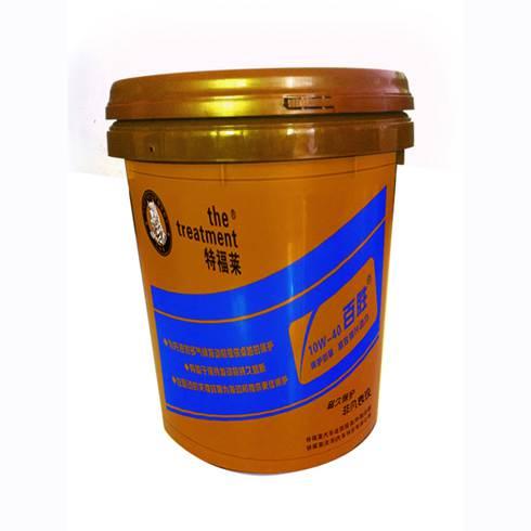 特福莱汽车生产设备-润滑油桶