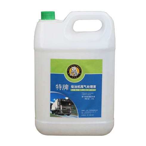特福莱汽车生产设备-尾气处理液