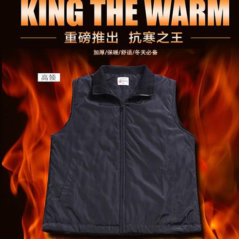 暖心电热衣