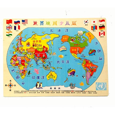 欢乐树儿童益智乐园-拼装主题木制拼图